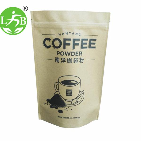 Zipper Coffee Pouch