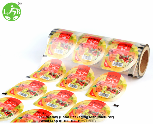 Auto-Packaging Film