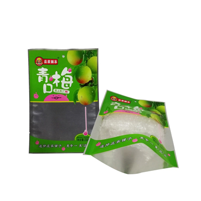 Other Packaging Pouch